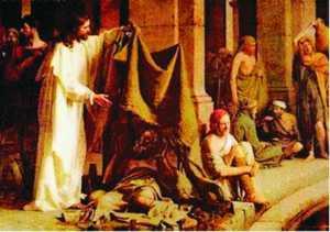 La bondad de Jesus